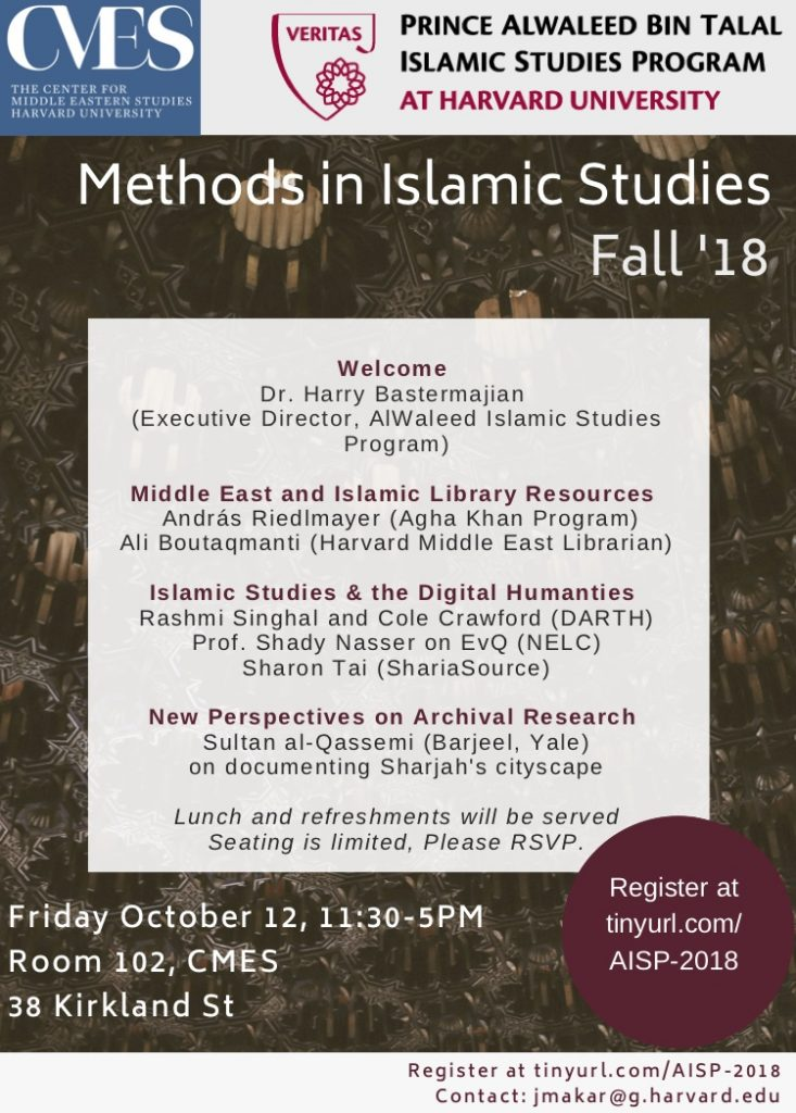 Research Methods in Islamic Studies @ Center for Middle East Studies, Room 102 | Greenlawn | New York | United States