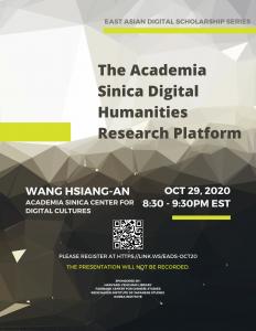 The Academia Sinica Digital Humanities Research Platform @ Zoom
